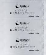 Плёночный тёплый пол ХитЛайф 220/160