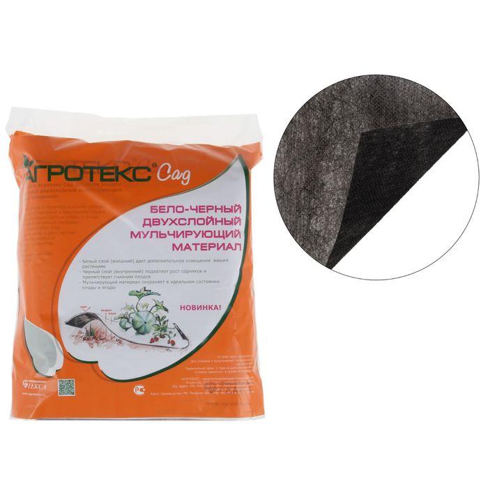 Мульчирующий Бело-чёрный материал, плотность 80 г/м.кв.