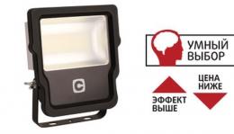 Прожектор светодиодный ДО 40-50-001 50w 3300Лм ALB