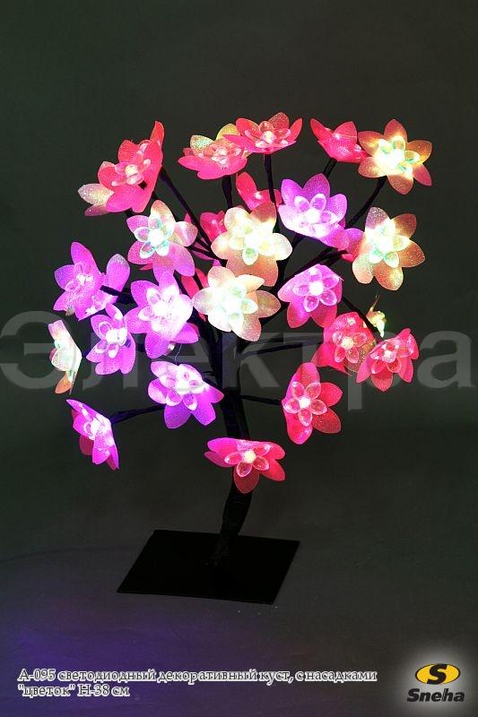 """A-095 светодиодный декоративный куст, с насадками """"цветок"""" H-38 см"""