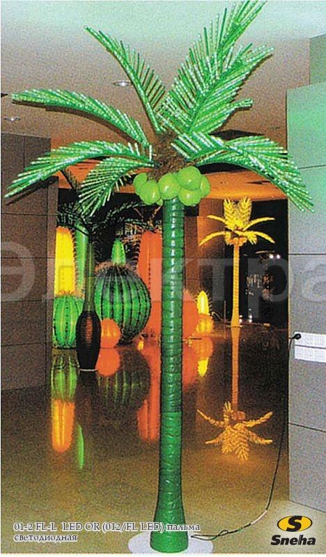 Пальма светодиодная 01-2 FL-L LED OR (012/FL LED)