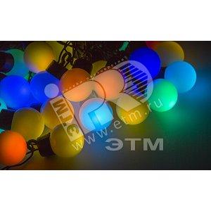 Гирлянда LED - шарики RGB d30мм 5м (303-569)