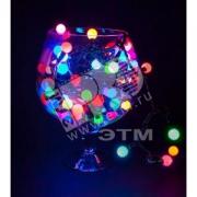 Гирлянда LED - шарики RGB d17.5мм 2х4В (303-529)