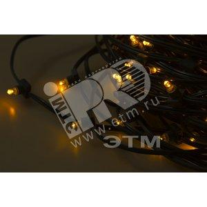 Гирлянда LED ClipLight 12В 300м желтый с трансформатором (325-131)